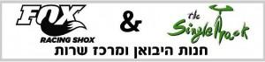 לוגו לישראכרט