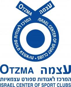 לוגו עצמה חדש למשלוח - מרץ 2011