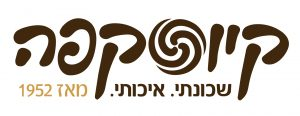 logo_kioscafe